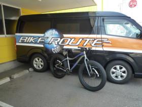 自転車P1020144