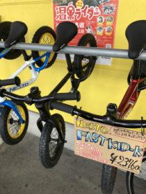 春到来。KIDSランニングバイクNEWモデルのご紹介